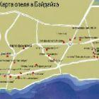 отели бэйдайхэ на карте термобелье является… Узнать